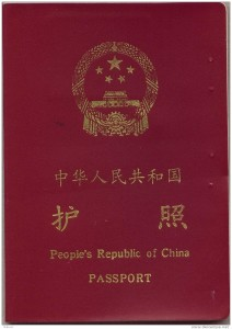 passport_china